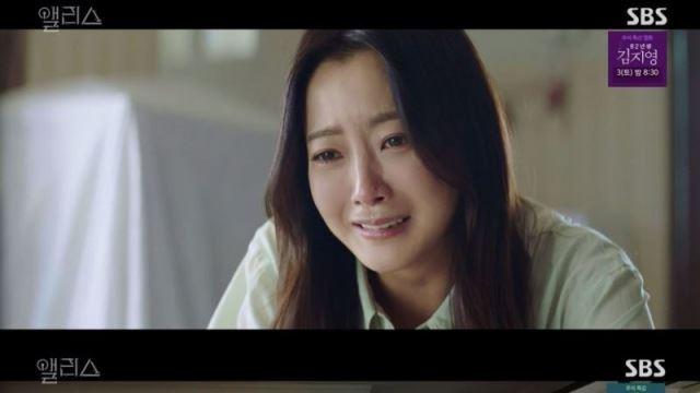 """'앨리스' 주원, 시간여행 떠난 김희선에 """"몇 년도에 계시든 꼭 구해드릴 것"""" 약속"""