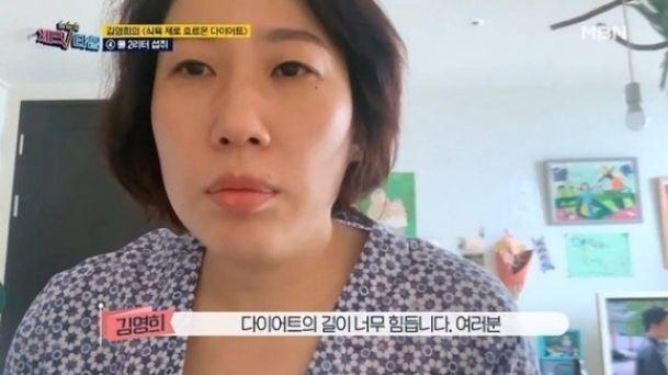 """결혼 앞둔 김영희, 2주 만에 5kg 감량…""""물로 식욕 억제"""""""