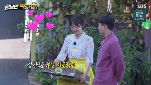 '런닝맨' 상황극 완벽 몰입…'父子' 김종국X지석진→'신혼부부' 양세찬X전소민