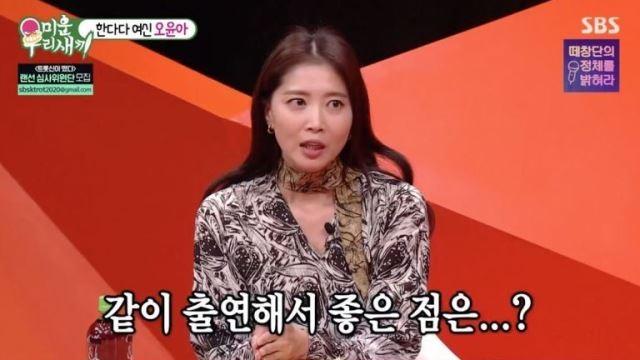 """'미우새' 오윤아, 아들 민이와 방송 출연 후 """"모든 분들이 사랑해주셔 감사"""""""