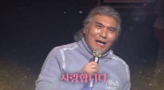 """""""감사합니다, 사랑합니다""""...나훈아, 폭발적 환영에 감격 인사"""