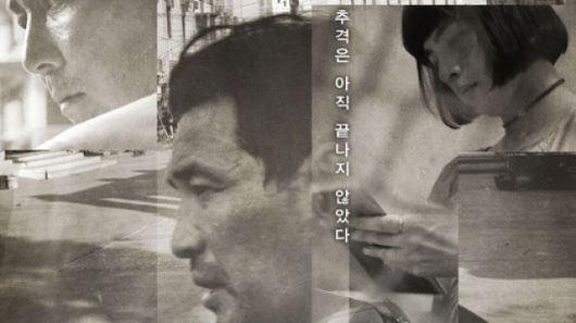 '다만 악에서 구하소서 파이널컷', 10월21일 개봉…추가된 장면은?