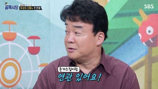"""'골목식당' 백종원 """"중곡동 알가스집, 포방터 돈가스집과 관련 있다""""…'알가스 비하인드 스토리' 공개"""