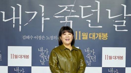 """'내가 죽던 날' 이정은이 밝힌 무성 연기의 어려움 """"다큐멘터리 큰 도움"""""""
