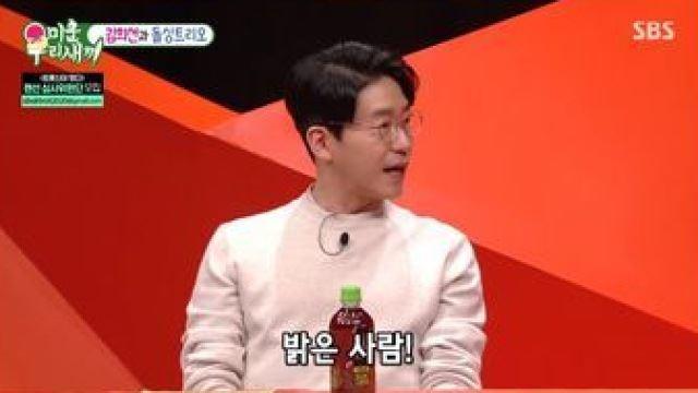 '미우새', 34주 연속 日 예능 1위…이태성, 아들과 밸런스 게임 16.6% '최고의 1분'