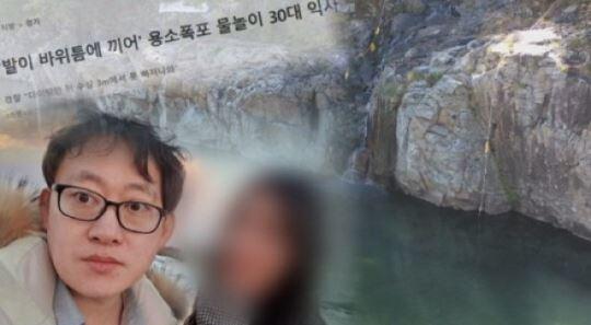 '그것이 알고싶다' 故윤상엽 씨 아내, 방송 금지 가처분소송...왜?