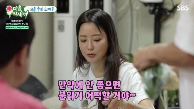 """'미우새' 이상민 """"임원희, 첫 만남에 궁합 이야기…실수로 소개팅 망쳤다"""""""
