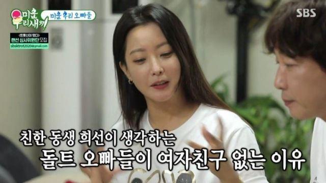 '미우새' 김희선, 돌싱 오빠들 향한 돌직구 발언 '최고 18.9%'