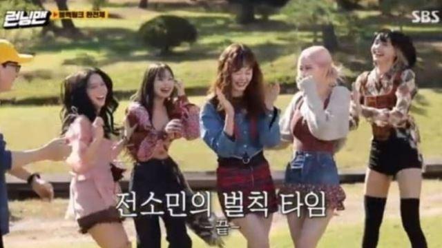 '런닝맨X블랙핑크' 통했다…분당 최고 시청률 7.5%까지