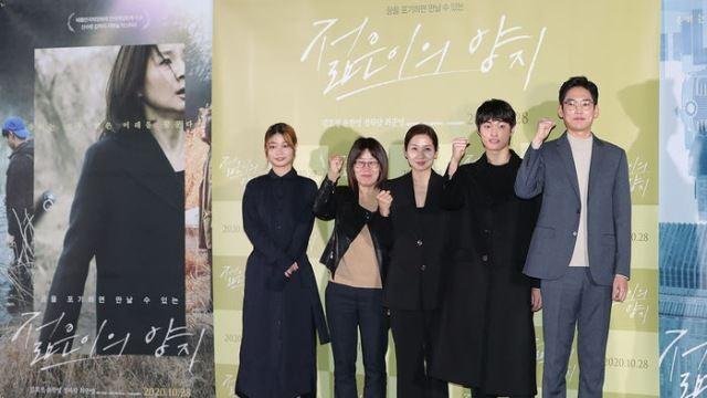 [E포토] 화이팅 외치는 영화 '젊은이의 양지' 배우들