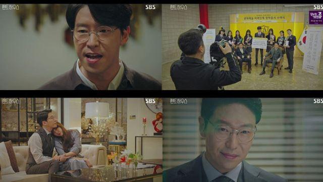 '펜트하우스' 엄기준, 더 무서워졌다…불륜·폭행·거짓말까지 '惡의 완전체'