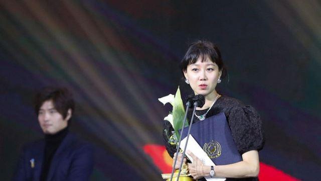 [E포토] 공효진, '국무총리 표창 감사합니다'