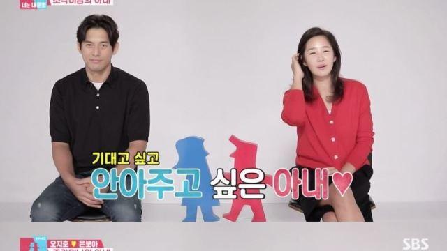 """'동상이몽2' 오지호♥, 은보아 """"남편처럼 생긴 얼굴 솔직히 이상형 아냐"""""""