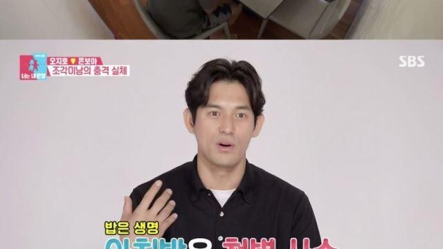 """'동상이몽2' 김구라, """"배가 고프면 혼자 챙겨 먹는 스타일…지금은 여자 친구가 다 해줘"""""""