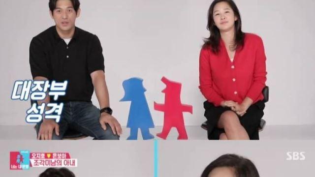 오지호♥은보아, 티격태격 현실 부부 케미…'동상이몽2', 동시간대 시청률 1위