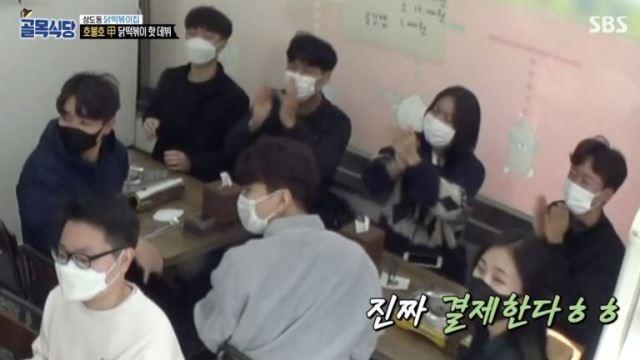 """[스브스夜] '골목식당' 손님들 """"참기름+김가루=한국의 트러플"""" 극찬…닭떡볶이집 '첫 장사' 합격점"""