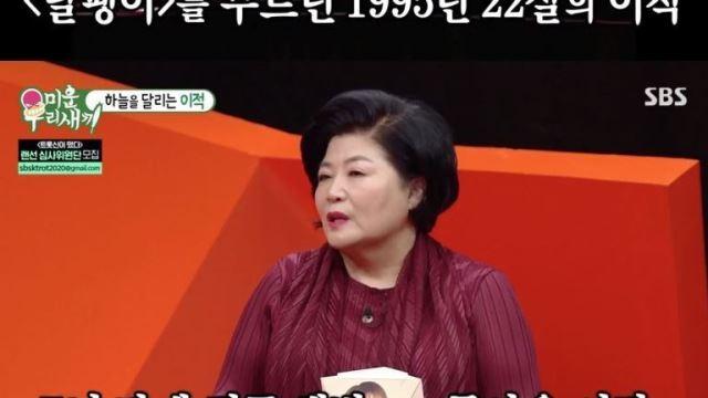 """'미우새' 이적 """"하늘을 달리다, 아내를 위해 만든 노래""""…가사에 담긴 사연 공개"""