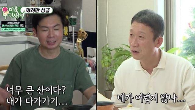 """[스브스夜] '미우새' 임원희, """"소개팅 현재 멈춤 상태""""…정석용과 보내는 '짠한 추석'"""