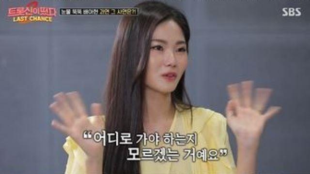 '트롯신이 떴다2' 4R 팀 미션 시작…水 예능 전체 1위 '최고 13.6%'