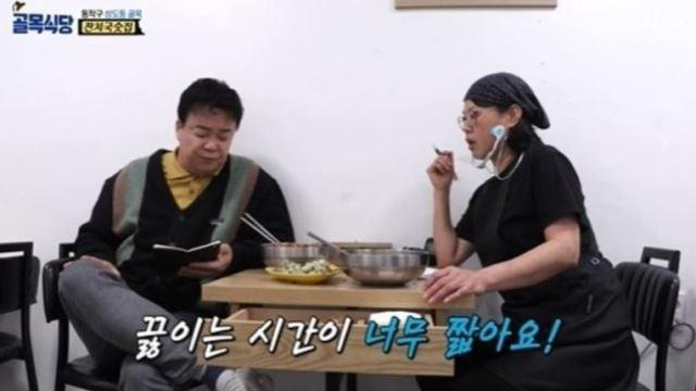 """""""매출 5배 이상 상승""""…'골목식당' 상도동 골목 편, 성공적 마무리"""