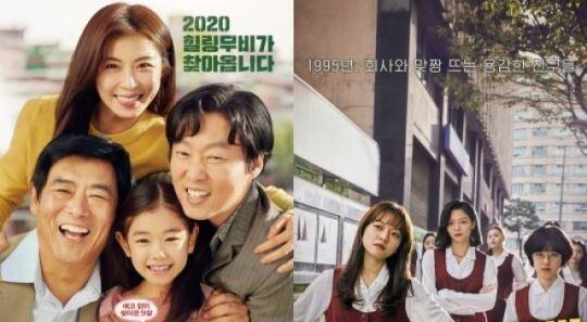 '담보'·'삼토반' 선전…10월 관객 수, 전월 대비 220만 명 증가