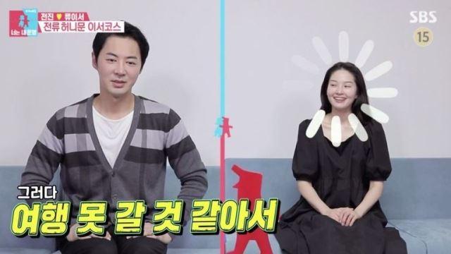 """[스브스夜] '동상이몽2' 전진♥류이서 '캠핑카 신혼여행'…""""아기 안 생기면 어떻게 하지?"""" 진지한 고민"""