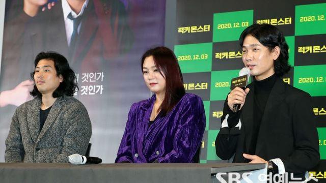 [E포토] 영화 '럭키 몬스터' 언론배급시사회 열려