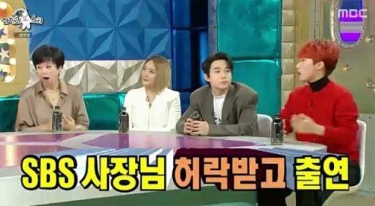 """""""유튜브 1억 뷰·숨듣명·연예인 스케줄""""…재재가 밝힌 연반인의 삶"""