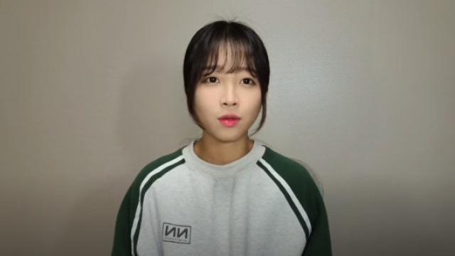 """먹방 유튜버 쯔양, 3개월 만에 복귀...""""울컥한 마음에 방송중단"""""""