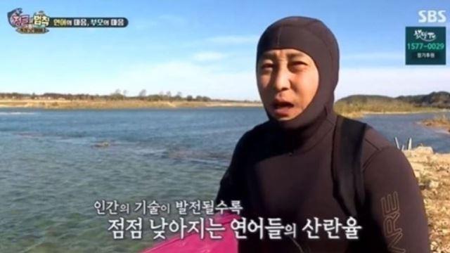 김수미표 밥상→제시와 센 언니 케미…'정글' 최고 시청률 9.4%