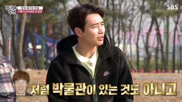 """'집사부일체' 라이온 킹 이동국 """"5남매, 아빠가 박지성 선수보다 잘 생겼다고 응원해줘"""""""