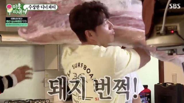 """[스브스夜] '미우새' 이상민, 생 쪽갈비 맨손으로 뜯는 김종국에 """"너 나랑 정육점 할래?"""""""