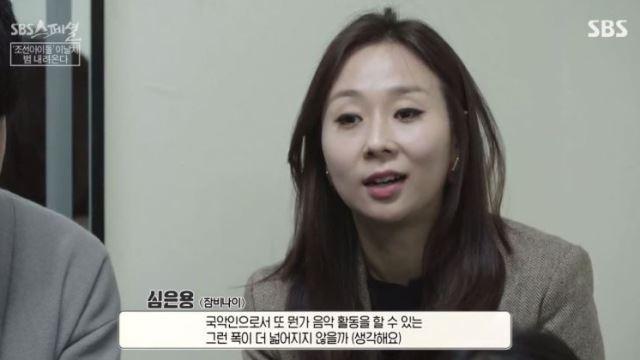 [스브스夜] 'SBS 스페셜' 3억뷰 달성 조선 아이돌 '이날치', 이들에게 열광하는 이유는?