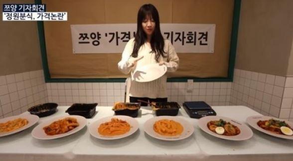 """""""다양한 접시 선택이 아니라 잘못된 접시 선택""""… Ziyang은 스낵 가격에 대한 논란을 직접적으로 설명합니다."""