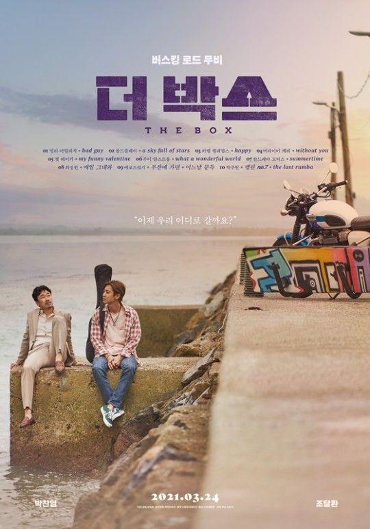 Download Film Korea The Box Subtitle Indonesia